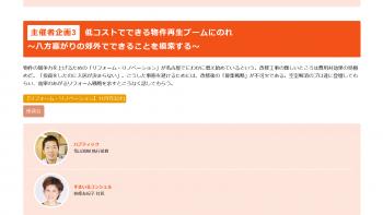 スクリーンショット (1)